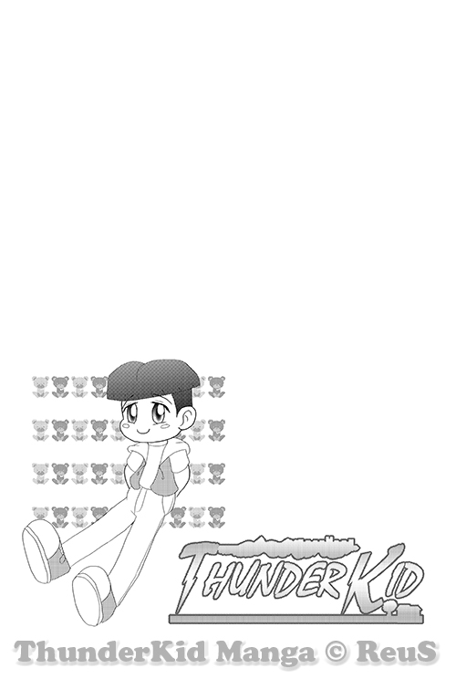 Placeholder Fuyuki